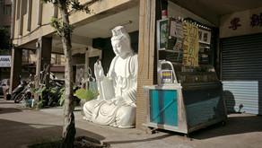 《亞洲超真實生活──臺、日、韓三國攝影聯展》,日本,橫濱,港都藝廊   2002