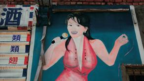 《25週年,團團圓圓聯展》,臺北,伊通公園   2013