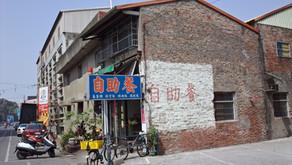 《第六十屆全省美展評審邀請展》,臺中、高雄、新竹   2006