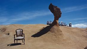 《法國椅子在台灣》費城個展           French Chair in Taiwan