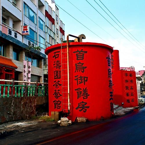 Public Art in Taiwan: Landmark