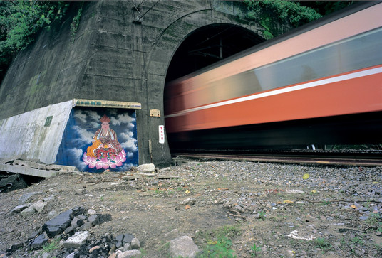 """46_<真假之間>宗教系列之7  台北.南港隧道,1998。  40""""×60"""""""