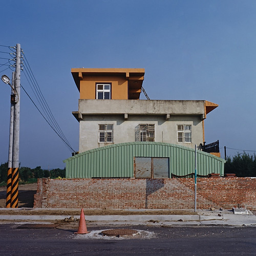 Taiwanese House: New Aesthetic