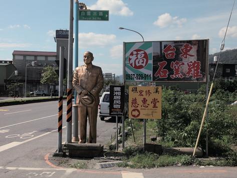 堅持呈現庶民真實生活 游本寬另眼鏡頭看台灣