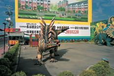 """30_<真假之間>動物系列之30  台南.永康,1996。  40""""×60"""""""
