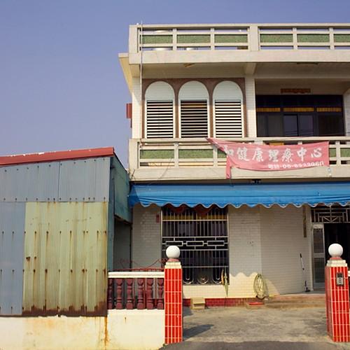台灣房子─色彩篇Taiwanese House: Color