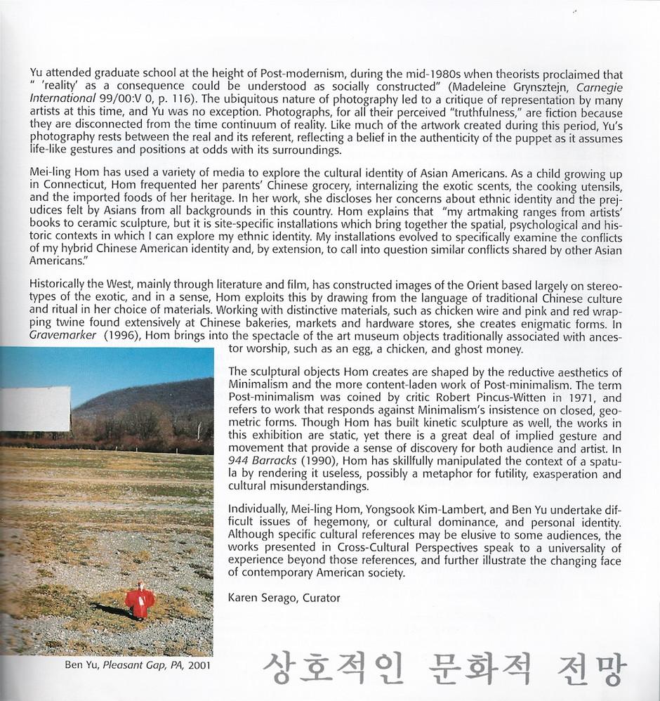 展冊內頁_3