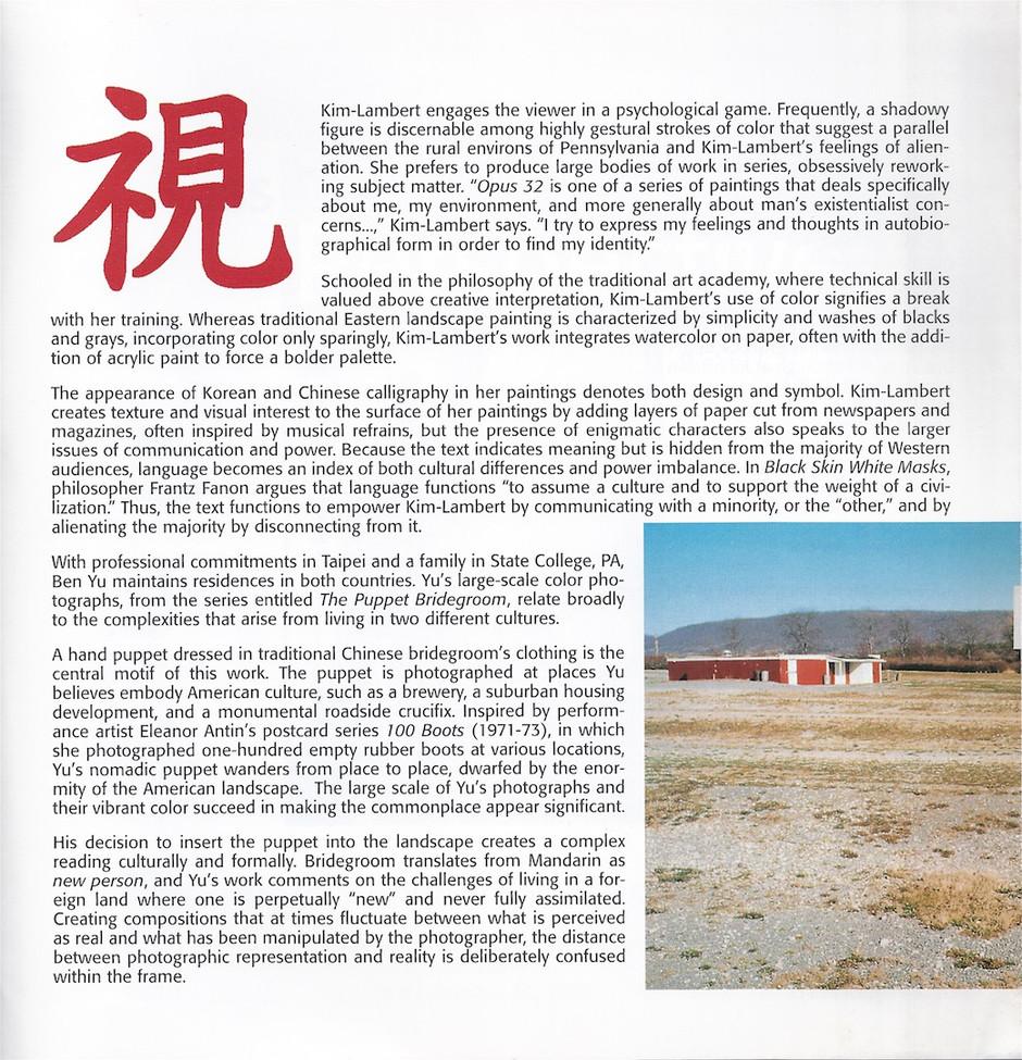 展冊內頁_2