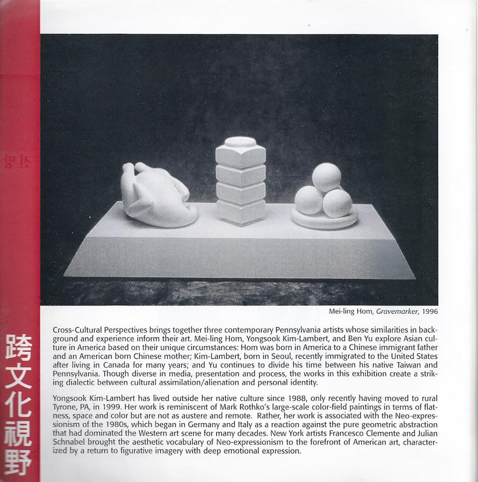 展冊內頁_1