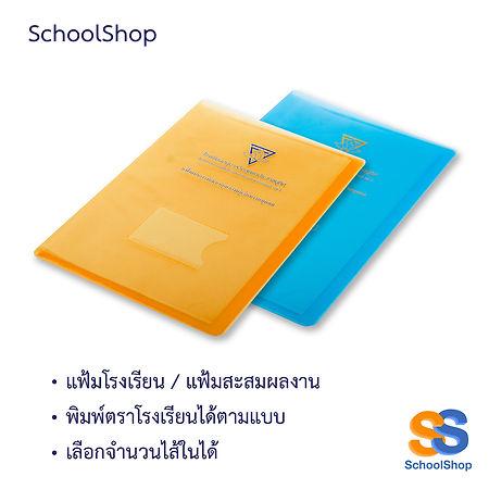 Shop#3-3.jpg