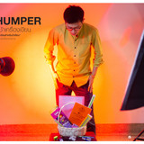 humper#1.jpg
