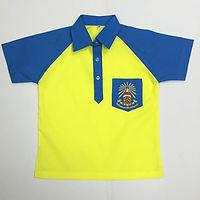 เสื้อพละผ้าโทเรschoolshop.jpg