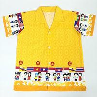 เสื้อลายไทยschoolshop.jpg