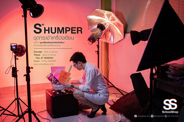 humper#0.jpg