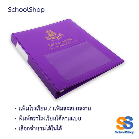 Shop#3-2.jpg