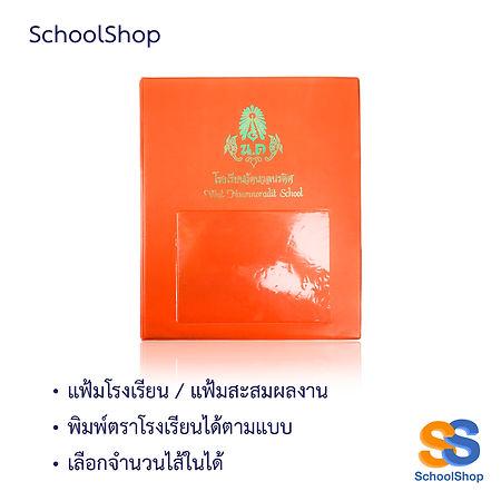 Shop#3-1.jpg