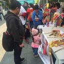 Taiwanese Festival San Francisco .jpeg