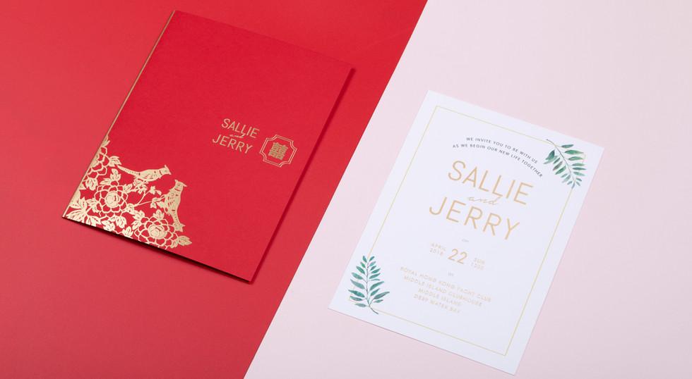 sallieandjerry_ceremony_banquet_invitati