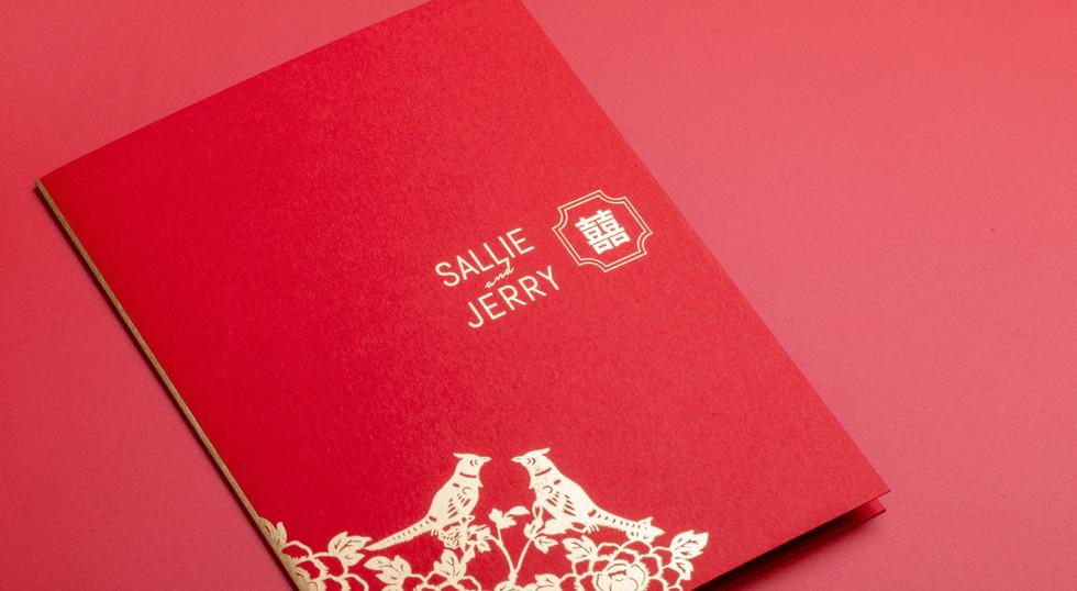 sallieandjerry_banquet_invitation_front.