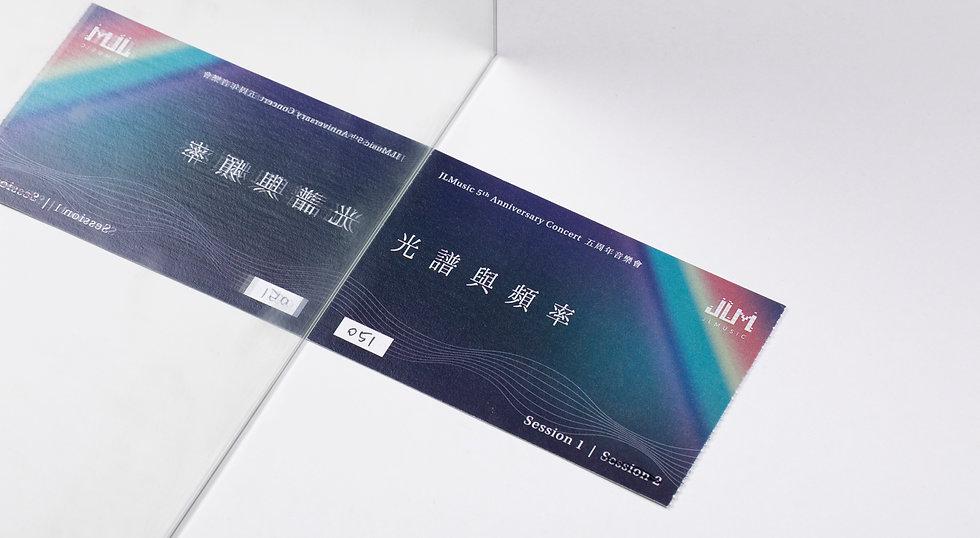 JLM-concert-ticket.jpg