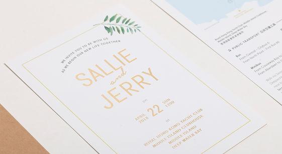 sallieandjerry_ceremony_invitation_photo