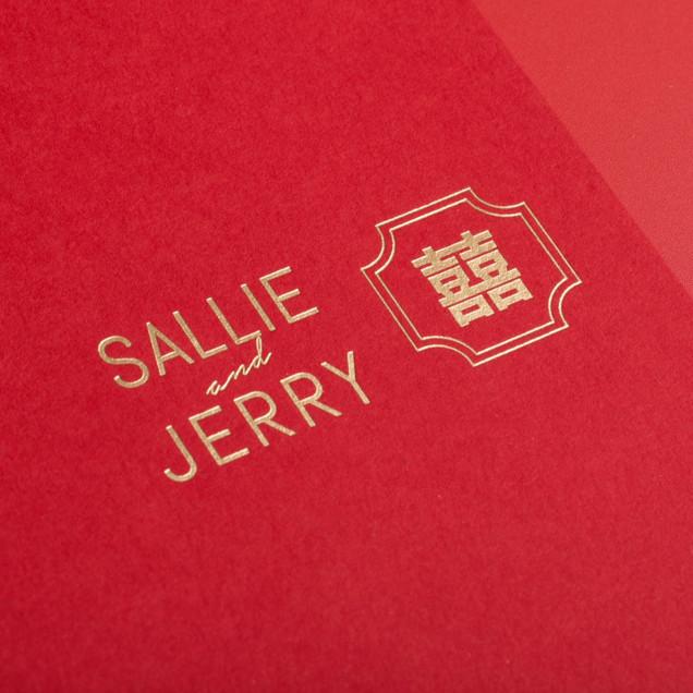 Sallie & Jerry Chinese Banquet Invitation