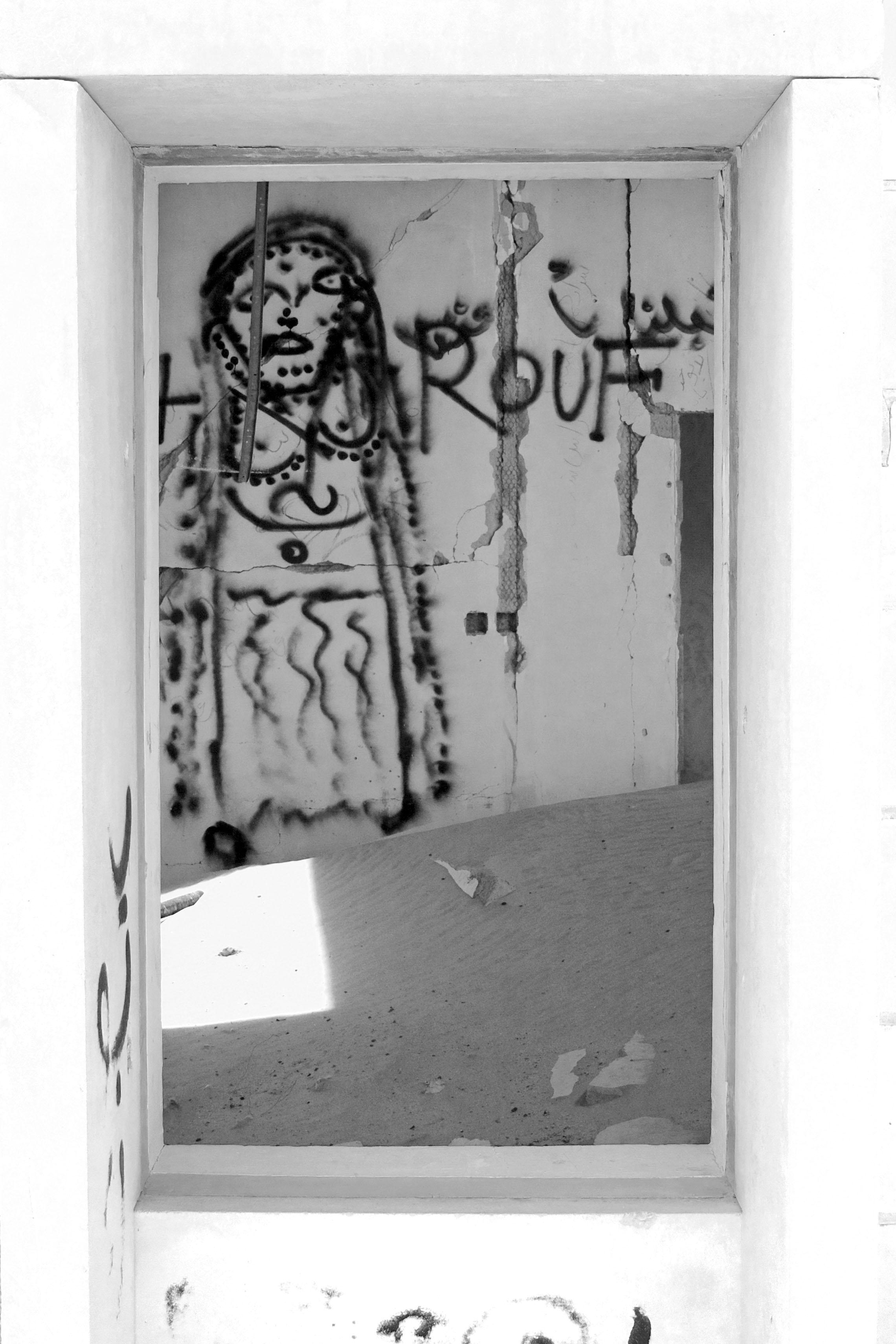 Kuwait 2009