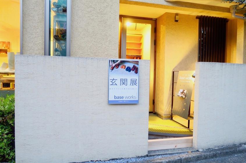 玄関展TOKYO 本日より始まります4/22(日)-25(水)