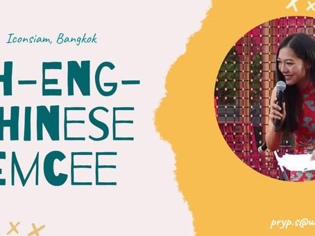 ICONSIAM CHINESE NEW YEAR 2020