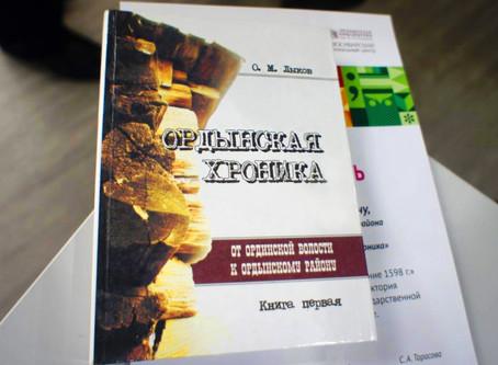 Будни гончара в селе Ордынском начала ХХ в