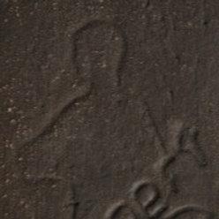 Каменная масса Witgert 9sf Экстра черная 1000-1200°c (от 2 кг)