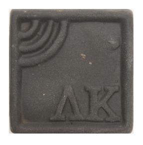 Каменная масса Witgert 9 Экстра черная 980-1150°с (от 2 кг)