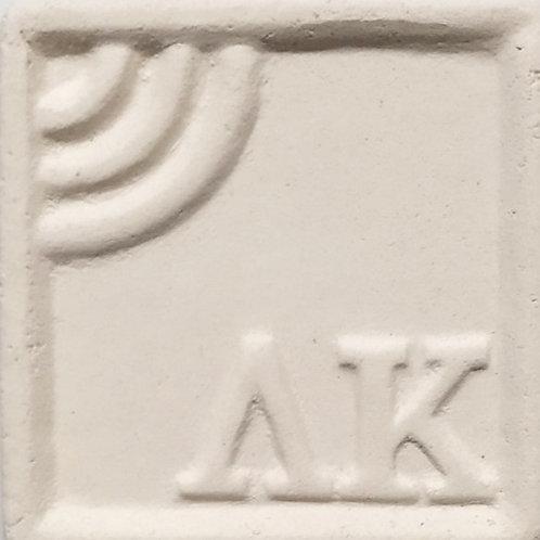 Каменная масса шамотная (0-0,5 мм) Witgert 11 sf  1000-1300°C (от 2 кг)