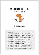 Moxa Manual JP