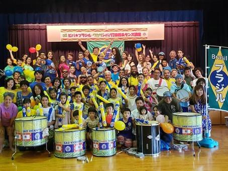 Dia de intercâmbio cultural Brasil e Japão com muita alegria e emoção.
