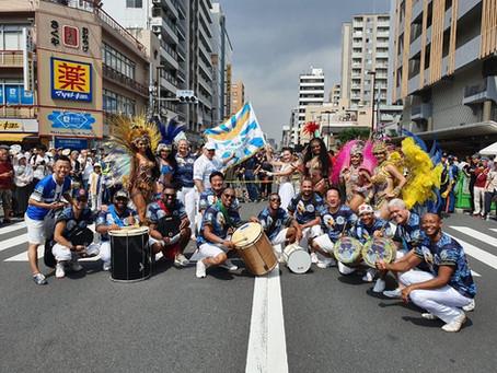 Em Asakusa hoje teve carnaval.
