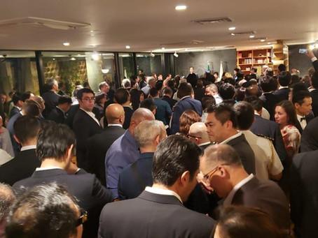 Celebração da Independência na Embaixada Brasileira em Tóquio.
