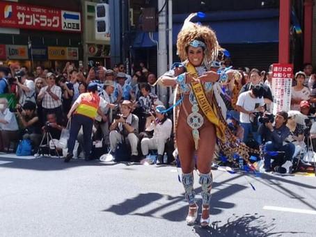 Rumo ao Japão - Intercâmbio Cultural.