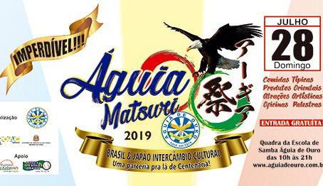 O ÁGUIA MATSURI - Brasil e Japão, Intercâmbio Cultural.