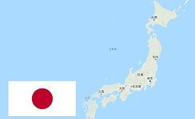 flag日本.jpg