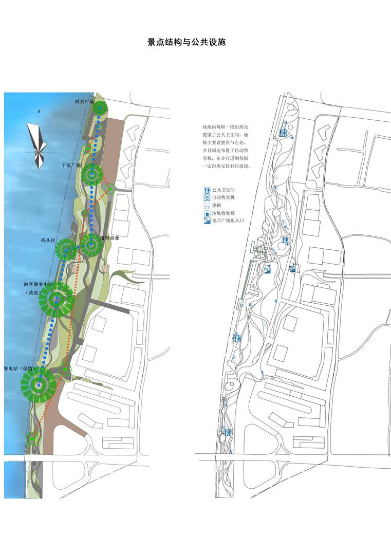 10景点结构与公共设施.jpg