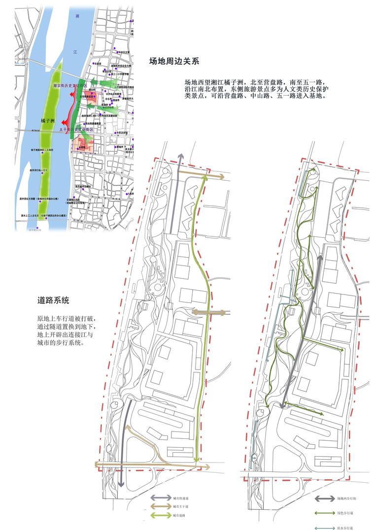 09周边及道路系统.jpg