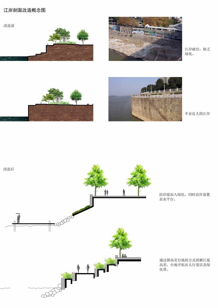 07江岸概念.jpg