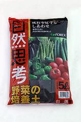 4955421153896_野菜の培養土 5L.JPG
