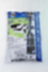 4955421160146_醗酵牛ふん堆肥 40L.JPG
