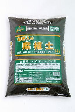 堆肥入り腐植土
