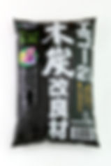 4955421154503_エコー21木炭改良材 1.8L.JPG