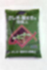 4955421160252_プレミアム さし木・種まきの培養土 5L.JPG