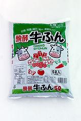 4989956678937_醗酵牛ふん 5L.JPG