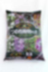 4955421160788_つる性植物の土 20L.JPG